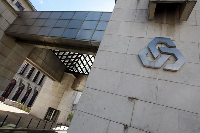Caixa Geral de Depósitos volta a subir comissões